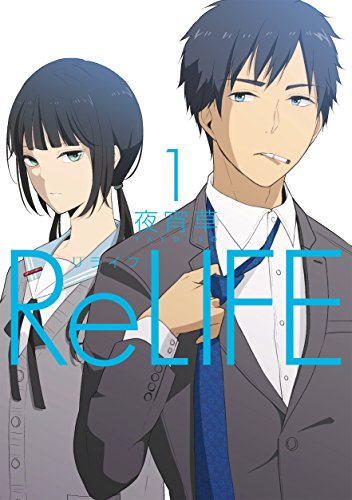 ReLIFE(1)