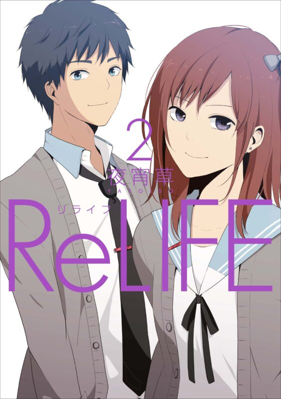 ReLIFE(2)