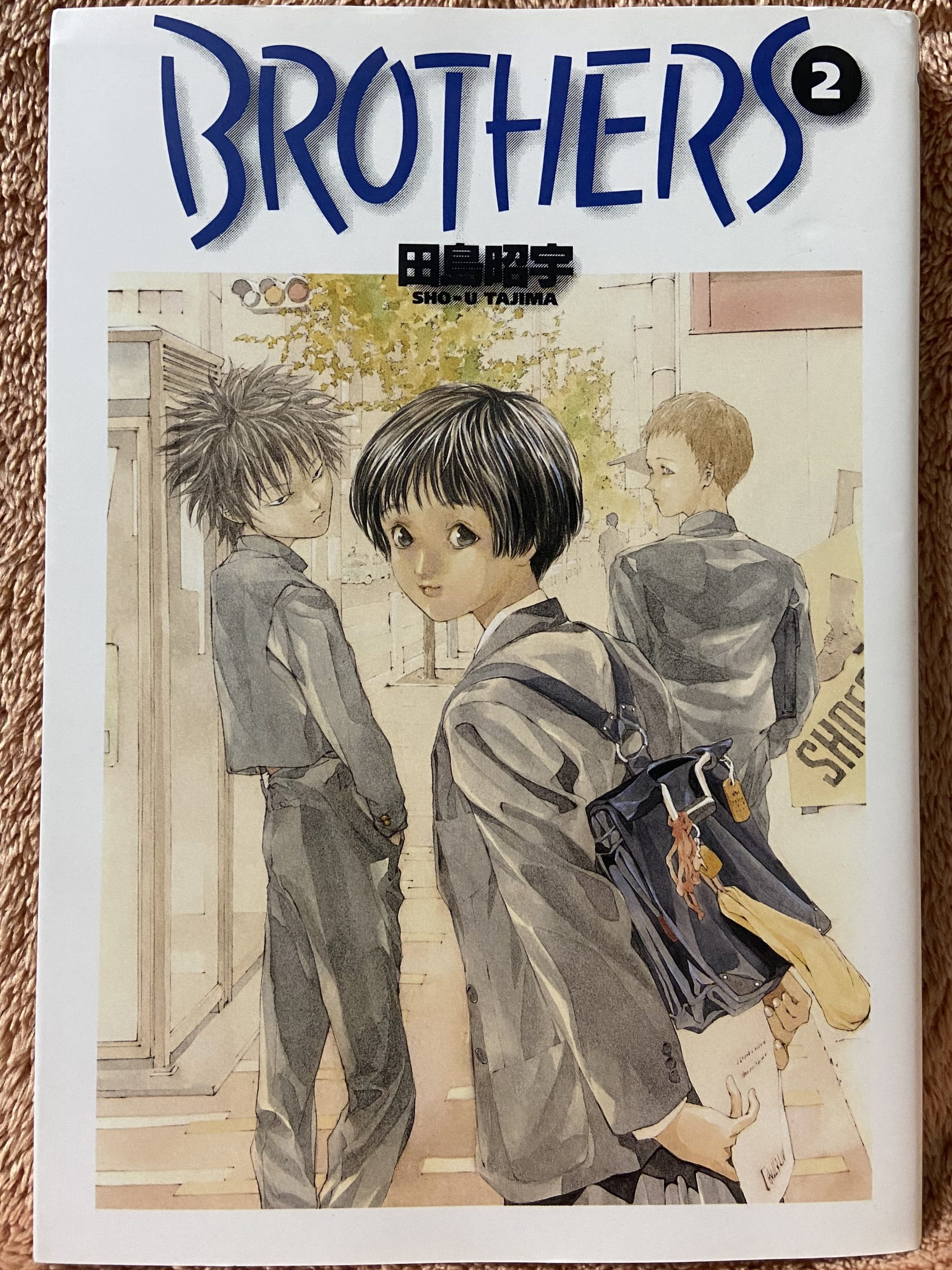 BROTHERS(2)