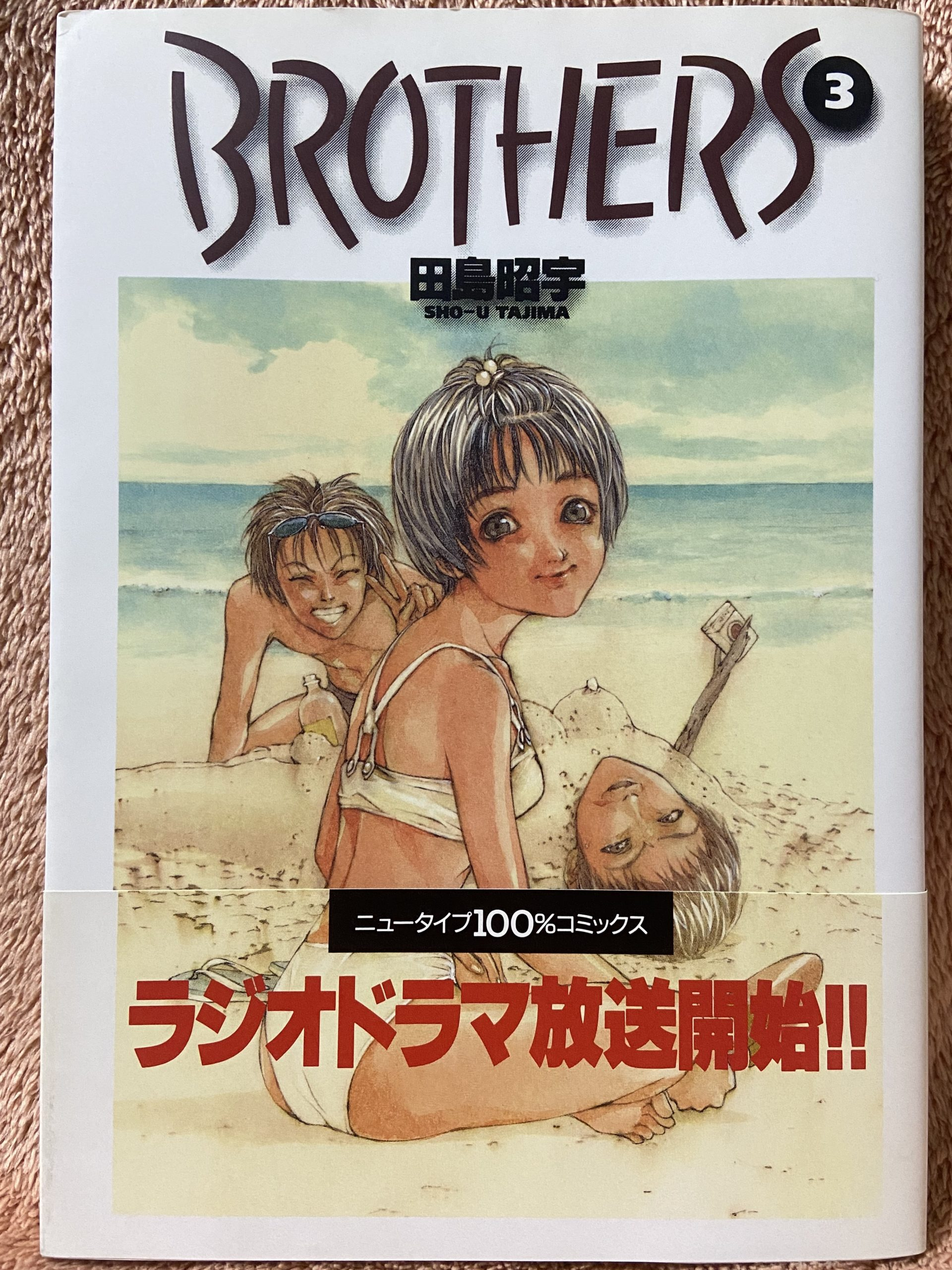 BROTHERS(3)