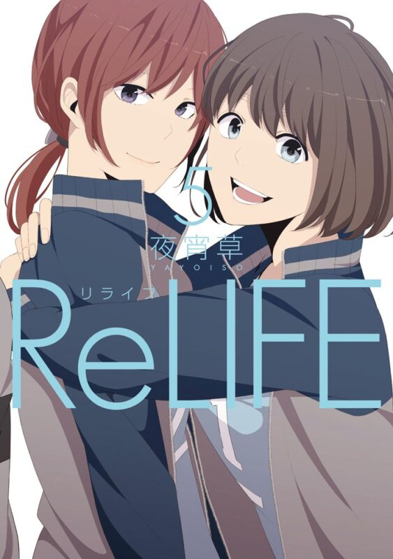 ReLIFE(5)
