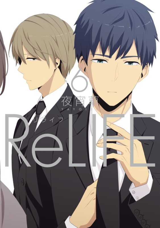 ReLIFE(6)