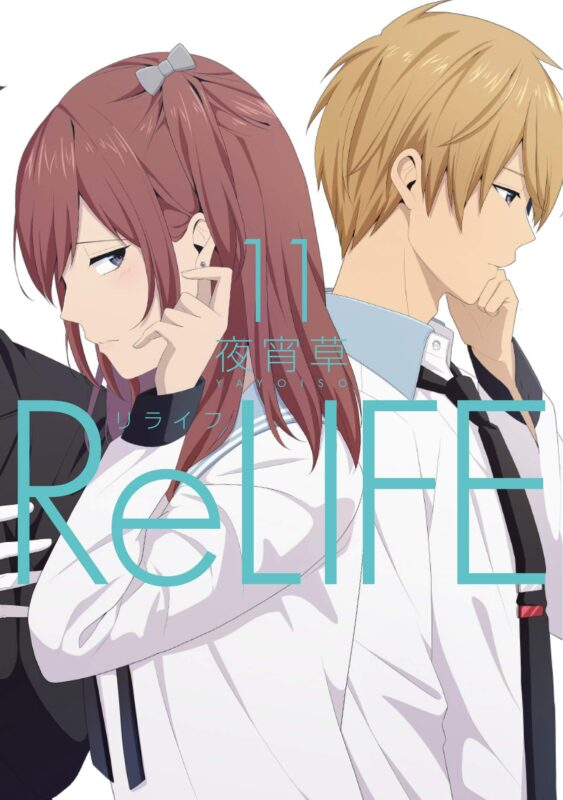ReLIFE(11)
